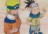 Мультфильм Наруто / Naruto (2002) - cцена 1
