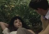Сцена из фильма Год пробуждения / El año de las luces (1986) Год пробуждения сцена 16