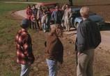 Сцена из фильма Одиночество / Alone (1997) Одиночество сцена 13