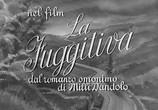 Фильм Беглянка / La fuggitiva (1941) - cцена 2
