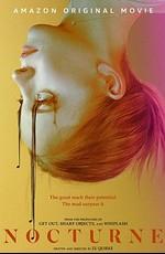 Ноктюрн / Nocturne (2020)