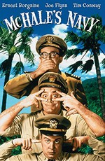 Флот МакХэйла / McHale's Navy (1964)