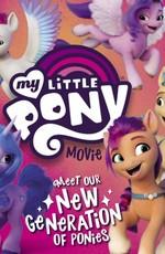Мой маленький пони: Новое поколение
