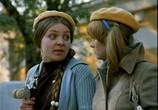 Фильм Карнавал (1981) - cцена 1