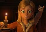 Мультфильм Снежная королева (2012) - cцена 3