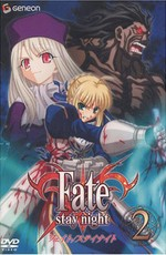 Судьба. Ночь Схватки / Fate. Stay Night (2006)