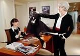 Сцена из фильма Дьявол носит Prada / The Devil Wears Prada (2006) Дьявол носит Prada