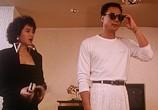 Фильм Городская Война / Yi dan hong chun (1988) - cцена 2