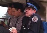 Сцена из фильма Полицейская Академия 3: Переподготовка / Police Academy 3: Back in Training (1986) Полицейская Академия 3 сцена 12