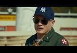 Сцена из фильма Дети свинга / Seuwingkijeu (2018) Дети свинга сцена 1