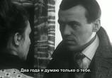 Фильм Только погибший ответит / Tylko umarły odpowie (1969) - cцена 7