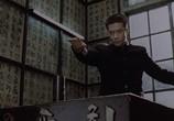 Сцена из фильма Вулканический удар / Wasango (2002) Вулканический удар сцена 4