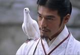 Фильм Битва у Красной скалы-2 / Chi bi xia: Jue zhan tian xia (2009) - cцена 2