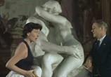 Фильм Джентльмены женятся на брюнетках / Gentlemen Marry Brunettes (1955) - cцена 5