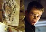 Фильм Телепорт / Jumper (2008) - cцена 5