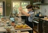 Сцена из фильма Запретная кухня / Abe (2020)