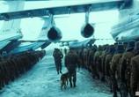 Фильм 4 (2005) - cцена 2