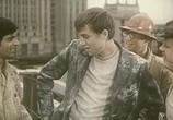 Фильм Молодые (1971) - cцена 3