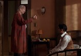 Сцена из фильма Спроси у пыли / Ask the Dust (2006) Спроси у пыли сцена 3