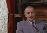 Фильм Новые приключения Ниро Вульфа и Арчи Гудвина. Слишком много женщин (2004) - cцена 1