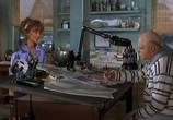 Сцена из фильма А ей ни слова обо мне / Don't Tell Her It's Me (1990) А ей ни слова обо мне сцена 1