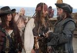 Фильм Пираты Карибского моря 4: На странных берегах / Pirates of the Caribbean 4: On Stranger Tides (2011) - cцена 2
