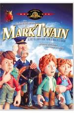 Приключения Марка Твена