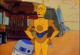Сцена из фильма Звездные войны: Дроиды / Star Wars: Droids (1985) Звездные войны: Дроиды сцена 3