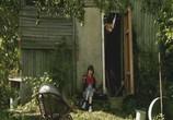 Фильм Ты забыл, во что мы играли (2010) - cцена 3