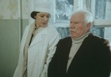 Фильм Цыган. Возвращение Будулая (1979) - cцена 5