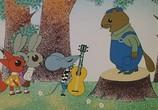 Мультфильм Шедевры отечественной мультипликации. Лесные истории (1955) - cцена 6