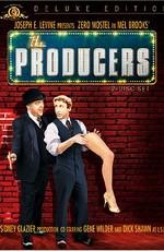 Весна для Гитлера / The Producers (1968)