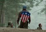 Фильм Первый мститель / Captain America: The First Avenger (2011) - cцена 5