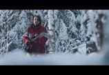Фильм Красная точка / Red Dot (2021) - cцена 3