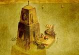 Мультфильм Дом из маленьких кубиков / Tsumiki no ie - The house in little cubes (2008) - cцена 4