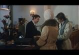 Фильм Романтичная англичанка / The Romantic Englishwoman (1975) - cцена 1