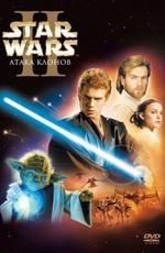 Звёздные Войны 2 - Удалённые Сцены / Star Wars II - Deleted Scenes (2002)