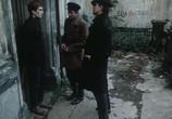 Фильм Был настоящим трубачом (1973) - cцена 3
