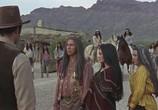 Сцена из фильма Всадники из Аризоны / Arizona Raiders (1965) Всадники из Аризоны сцена 10