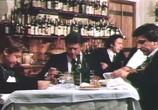 Сцена из фильма Когда он ей был... так дорог! / Quando c'era lui... caro lei! (1978) Когда он ей был... так дорог! сцена 12