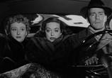 Фильм Всё о Еве / All About Eve (1950) - cцена 6