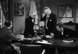 Фильм Гранд Отель / Grand Hotel (1932) - cцена 3