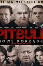 Питбуль. Новые порядки / Pitbull. Nowe porzadki (2016)