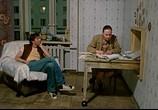 Фильм Влюблен по собственному желанию (1982) - cцена 8