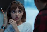 Сериал Колл-центр (2020) - cцена 1