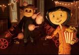 Мультфильм Коралина в стране кошмаров / Coraline (2009) - cцена 3