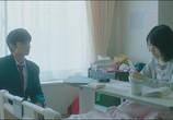 Фильм Хочу съесть твою поджелудочную железу / Kimi no suizo wo tabetai (2017) - cцена 3
