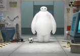 Мультфильм Город героев / Big Hero 6 (2014) - cцена 1