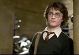 Фильм Гарри Поттер и кубок огня / Harry Potter and the Goblet of Fire (2005) - cцена 4