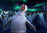 Мультфильм Делай ноги / Happy Feet (2006) - cцена 3